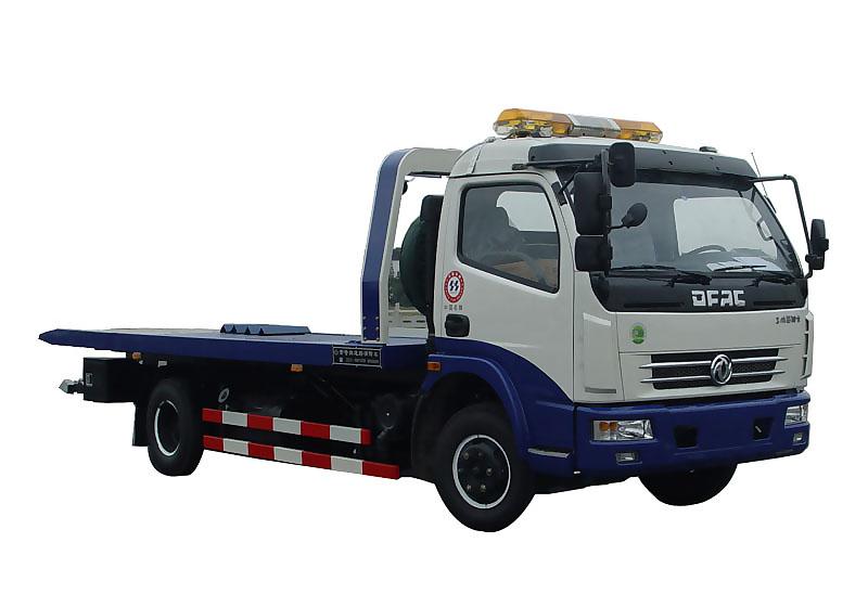 ZQS5070TQZPDF清障车